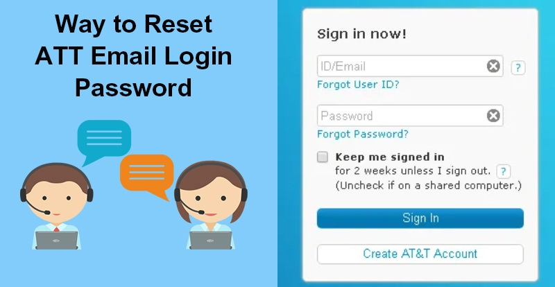 Reset or Change AT&T Email Password